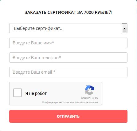 Bootstrap форма обратной связи