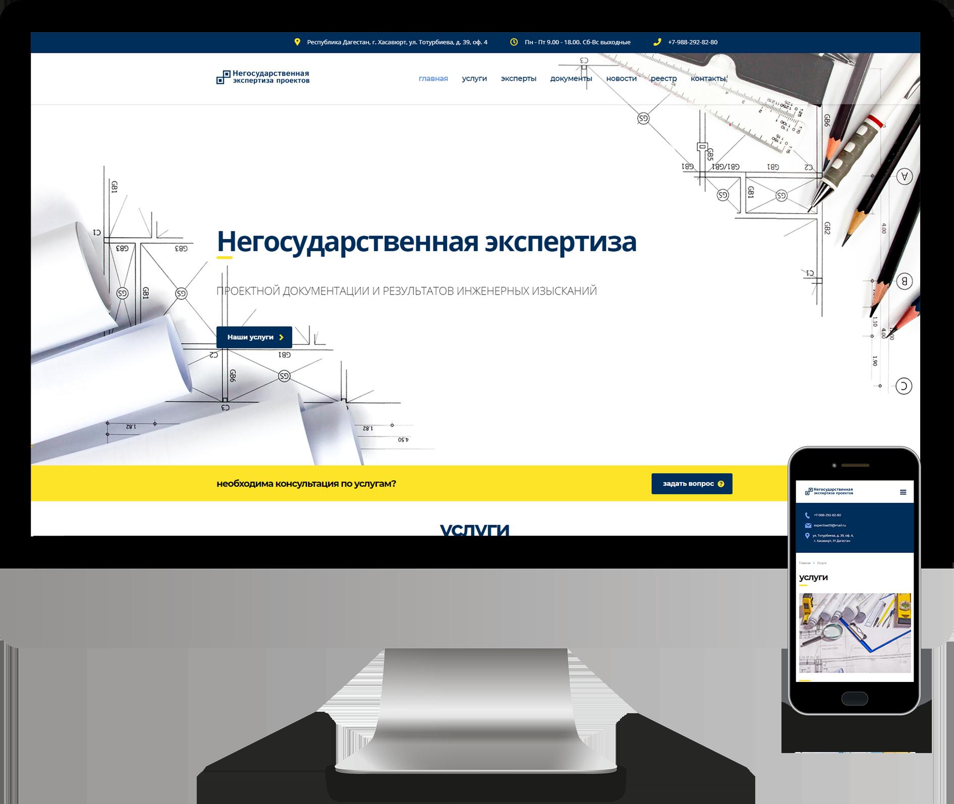 Создание сайта для юристов страховая компания нова официальный сайт